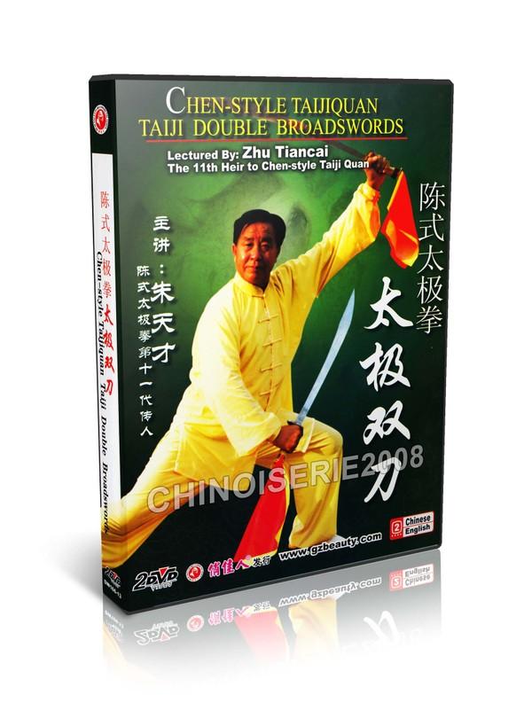 DW166-13 Chen Style Taijiquan - Chen Style Taiji Double Broadswords by Zhu Tiancai MP4