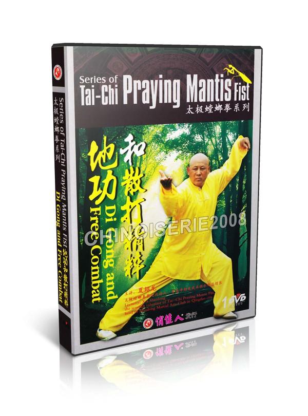 DW198-03 TaiChi Praying Mantis Fist Di Gong by Xia Shaolong MP4