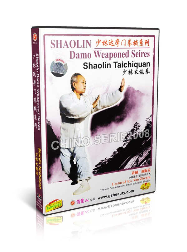 DW158-05 Shao Lin Damo Weaponed Series - Shaolin Taichiquan by Yan Zhenfa MP4
