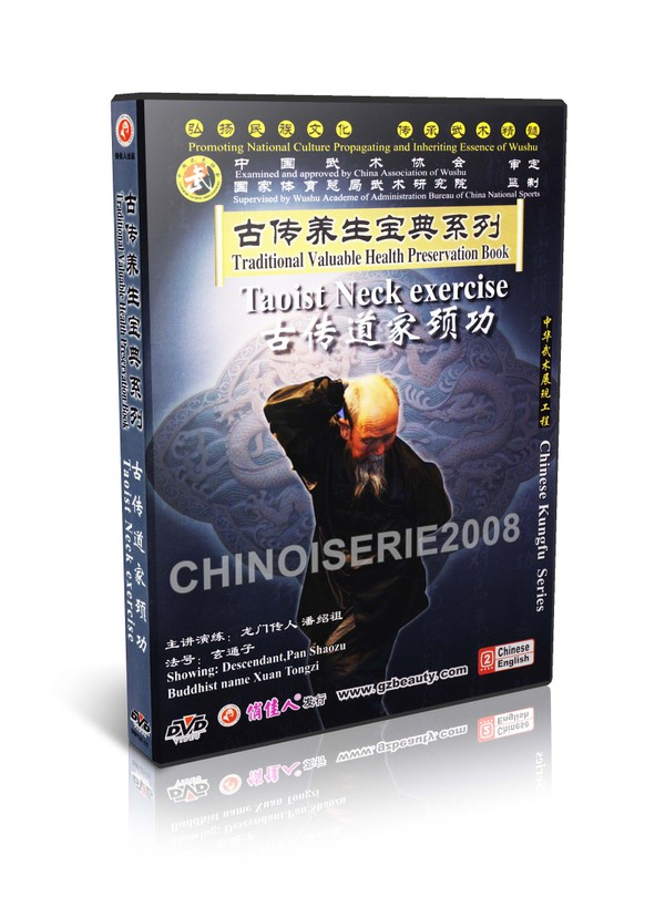 DW137-11 Taoist Health Qigong Preservation - Taoist Neck Exercises by Xuan Tongzi MP4