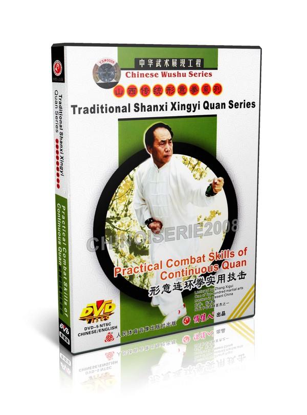 DW114-06 Shanxi Xingyi Quan ( Hsing I ) - Practical Combat Skills of Continuous Quan MP4