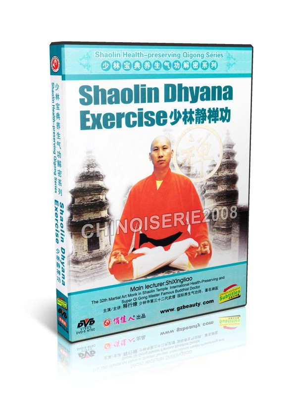 DW159-04 Shao lin Kungfu Health Preserving Qigong Series Shaolin Dhyana Exercise MP4