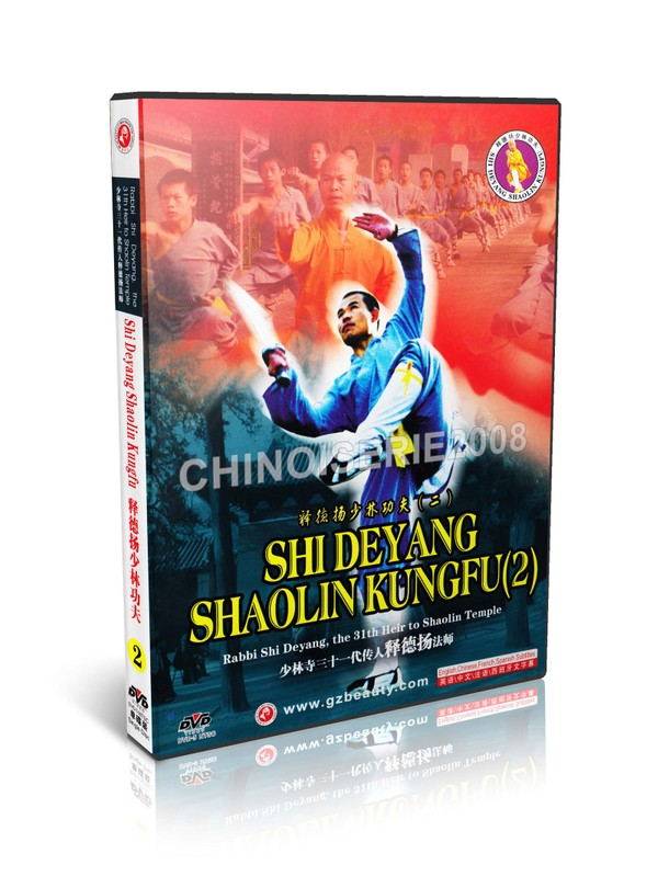 DW144-02 Chinese traditional martial arts - Shaolin Kungfu Series II by Shi Deyang MP4