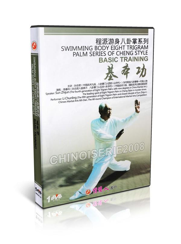 DW207-01 Swimming Body Eight Trigram Palm Series of Cheng Style - Basic Training by Sun Zhijun MP4