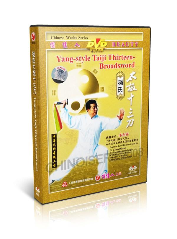 DW085-03 Yang style Traditional Taiji ( Tai Chi ) Thirteen Broadsword - Li Chengxiang MP4