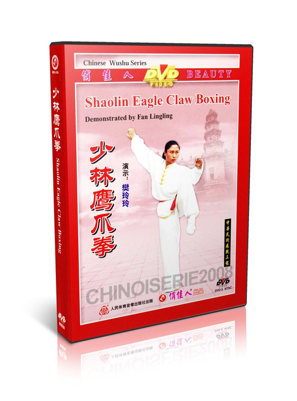 DW083-37 Real Chinese Traditional Shaolin Kungfu - Eagle Claw Boxing by Fan Lingling MP4