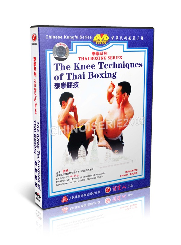 DW122-04 Muay Thai Boxing Series - Knee Techniques (4/6) by Wu Bing MP4