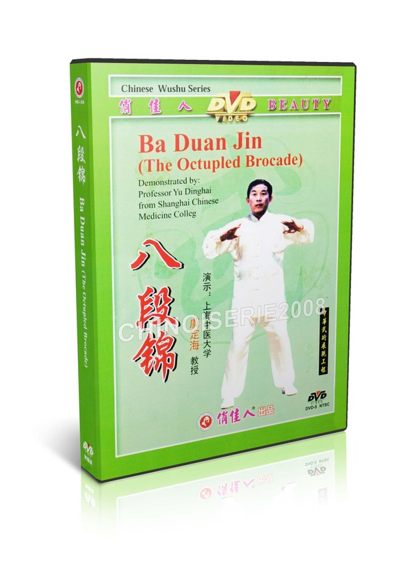 DW101 Chinese Wushu Series - Ba Duan Jin ( The Octupled Brocade ) by Yu Dinghai MP4