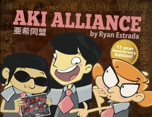 Aki Alliance: Anniversary Edition
