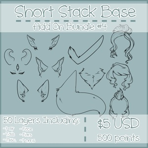 Short Stack Add On Bundle #4