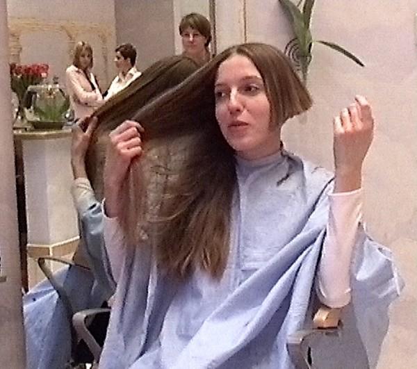 Ladies-Haircut: HCV27, © 2004 - Alle Rechte vorbehalten!