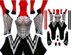 Silk pattern suit