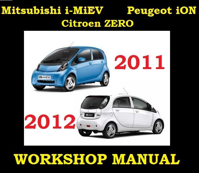 mitsubishi mirage 2012 service manual pdf