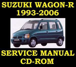 Suzuki WagonR Wagon-R Service Workshop Repair Manual Wiring SR410 SR412 93 to 06