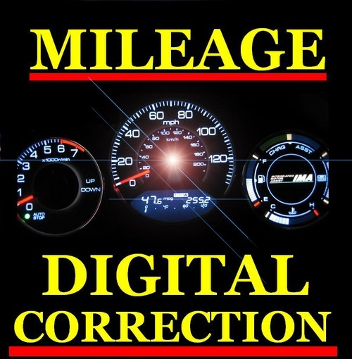 ►☼◄MILEAGE ODOMETER KM MILES CORRECTION ADJUST EEPROM EPROM SOFTWARE