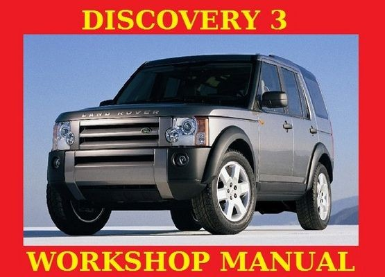 ►►► LANDROVER LAND ROVER DISCOVERY 3 ENGINE 2.7 4.0 4.4 WORKSHOP SERVICE REPAIR MANUAL PDF DOWNLOAD