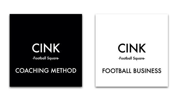 【Video Streaming】CINK②-COACHING METHODとFOOTBALL BUSINESSについて-