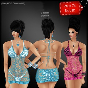 Pack 74