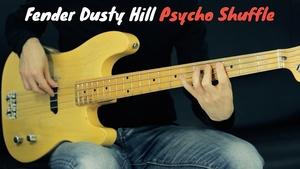 Psycho Shuffle - Tab + Playbacks