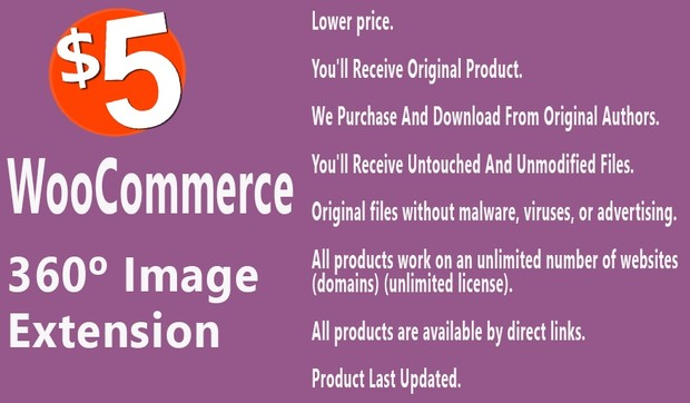WooCommerce 360 Image Extension