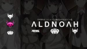 Aldnoah Pack