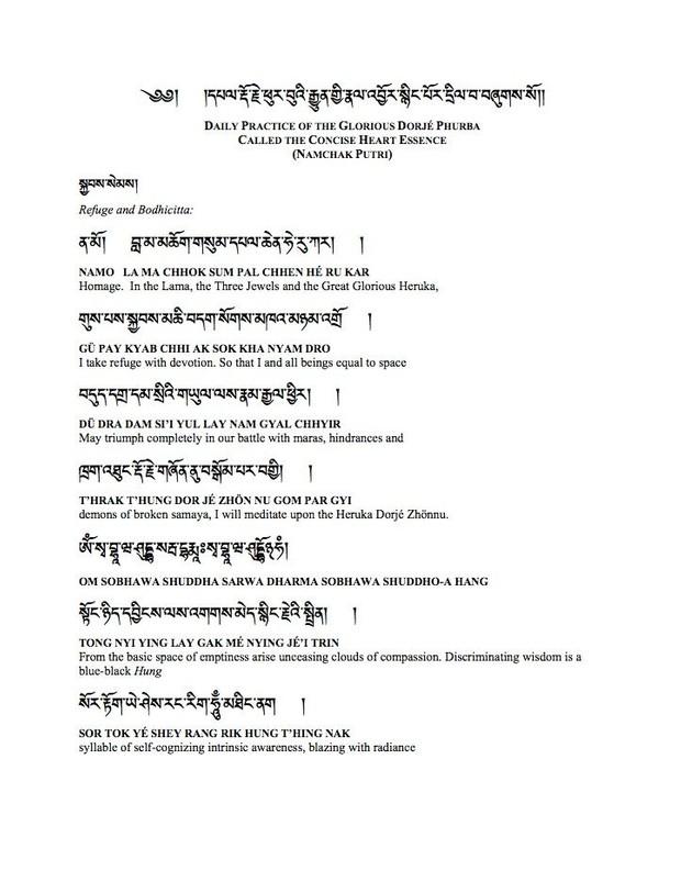 Namchak Pudri - Short Daily Practice