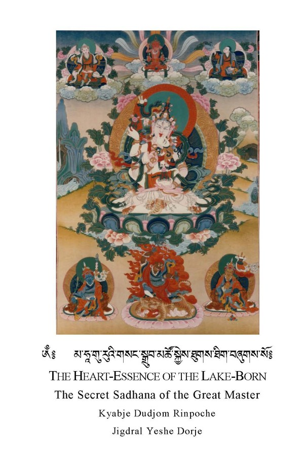 Heart-Essence of the Lake-Born Sadhana