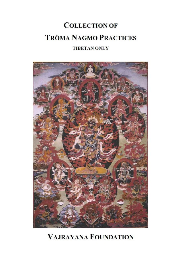 Collection of Troma Practices Tibetan Only tablet