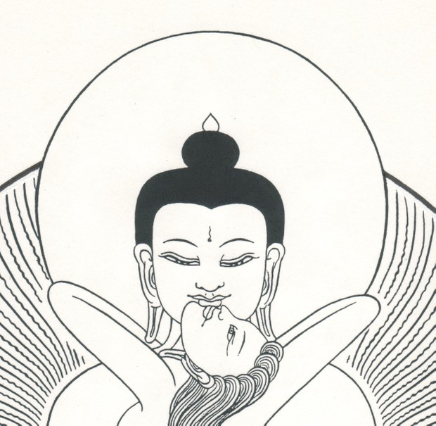 The Great Perfection Prayer of Kuntuzangpo