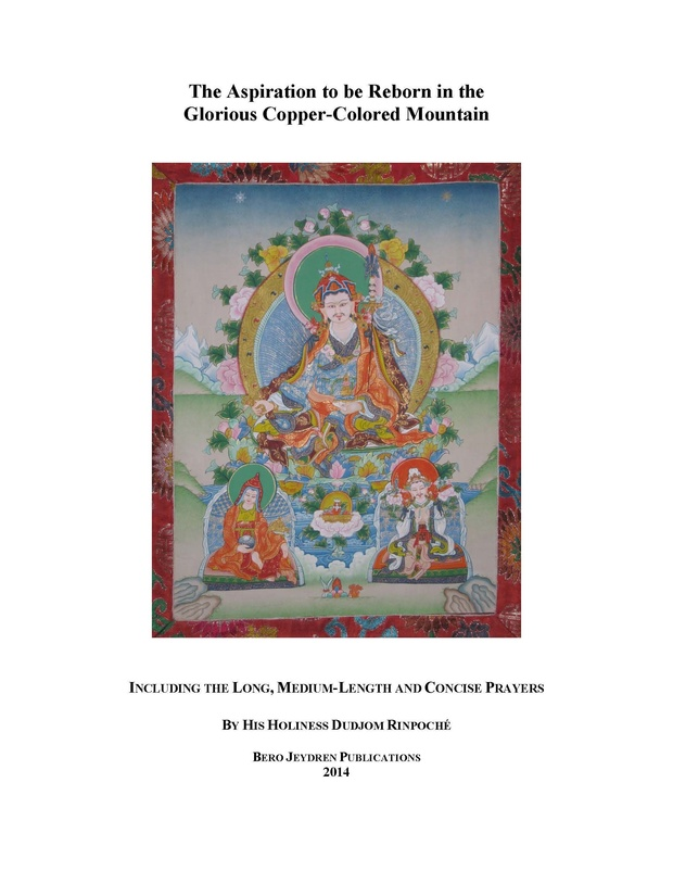 Copper-Colored Mountain Prayer Collection
