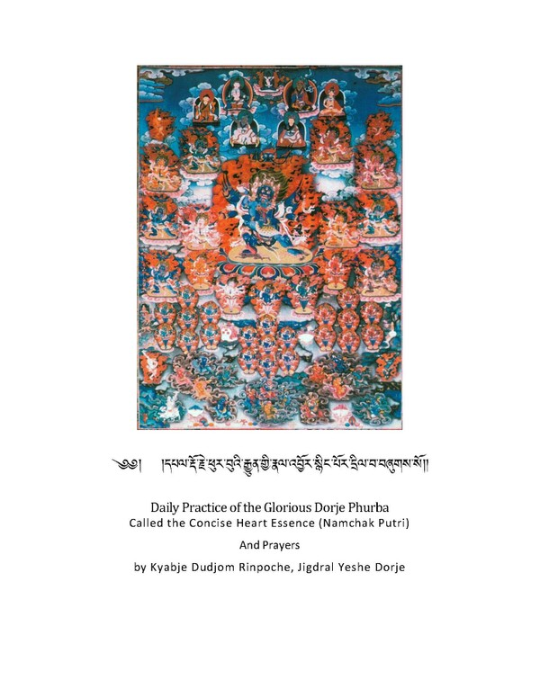 Dorje Phurba Concise Heart Essence and Prayers