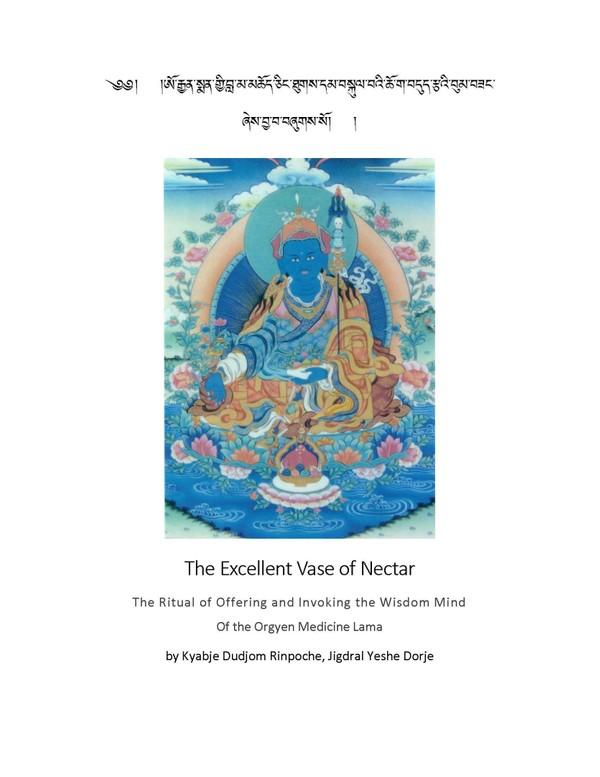 Orgyen Menla Excellent Vase of Nectar