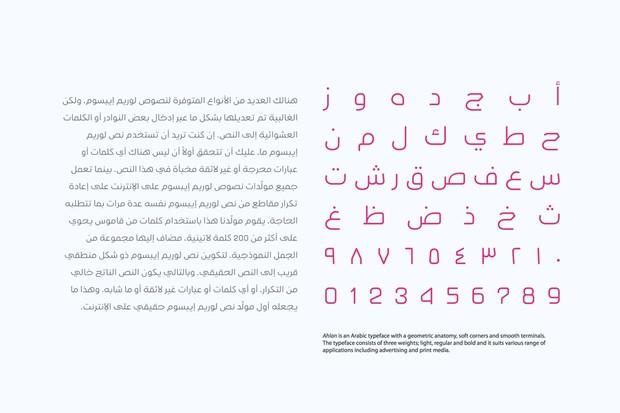Ahlan - Arabic Font