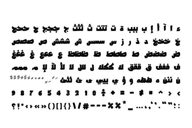 Dawshah - Arabic Font