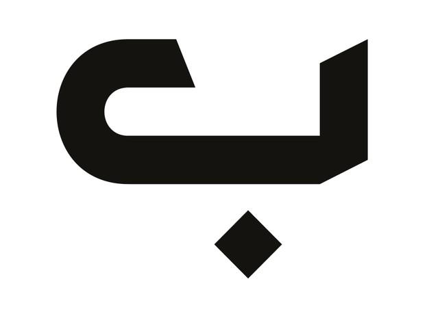 Hetaf - Arabic Font