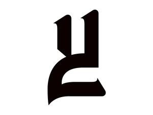 Zahey - Arabic Font