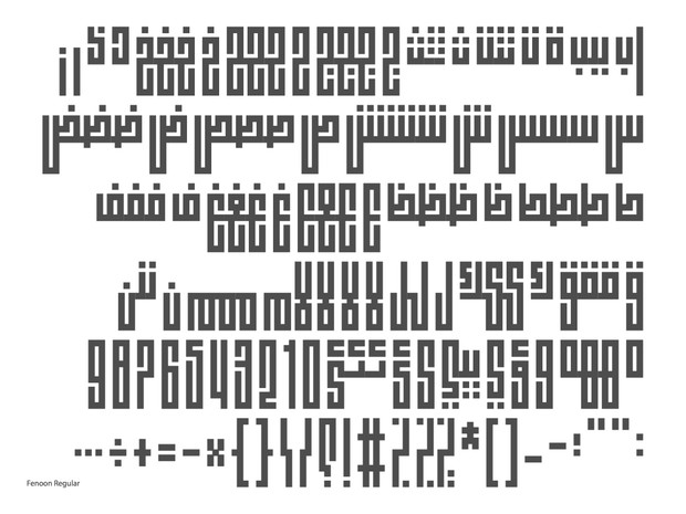 Fenoon - Arabic Font