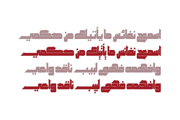 Khetab - Arabic Font