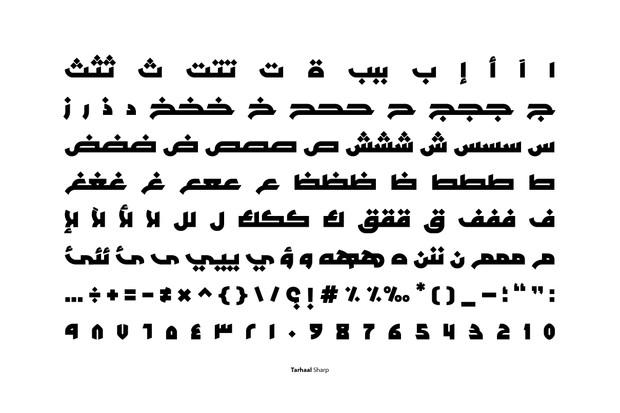 Tarhaal - Arabic Font