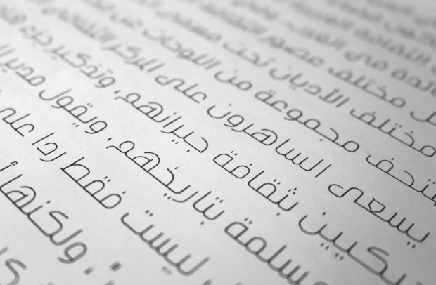 Inseyab - Arabic Typeface