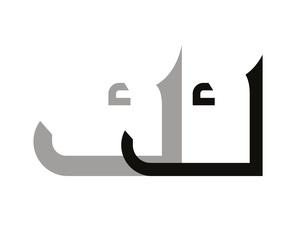 Maharah - Arabic Typeface