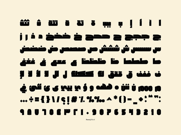 Rawaj - Arabic Font
