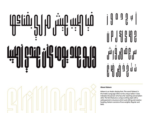 Kaleem - Arabic Typeface