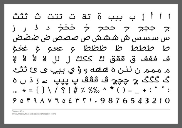 Tawasul, Arabic Font