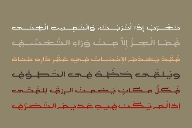Nishan - Arabic Typeface