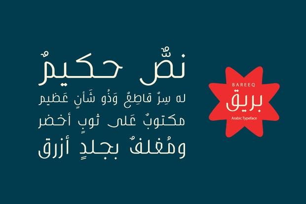 Bareeq - Arabic Font