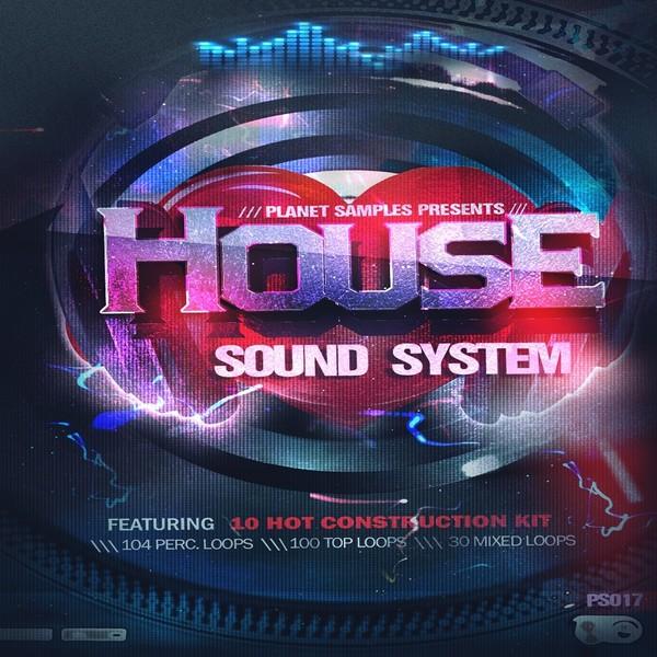 House Sound System
