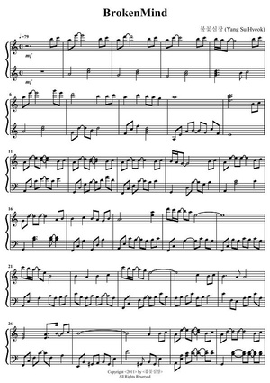 BrokenMind PDF 악보 (Piano Sheet) - 불꽃심장 (Yang Su Hyeok)