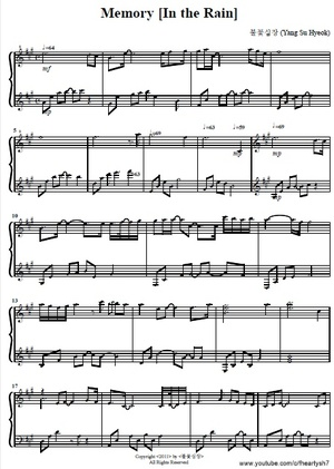 Memory [In the Rain] PDF 악보 (Piano Sheet) - 불꽃심장 (Yang Su Hyeok)/Flaming Heart