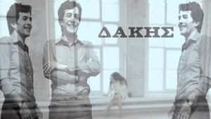ΕΚΕΙΝΟ ΤΟ ΠΡΩΙ ΣΤΗΝ ΚΗΦΙΣΙΑ - ΔΑΚΗΣ VIDEO KARAOKE BY MGSPRODUCTION 'xpress'